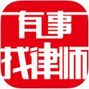 山西省民仁律师事务所